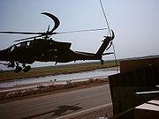 Photo From Wikipedia - http://en.wikipedia.org/wiki/Rolling_shutter