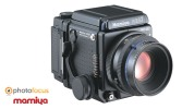 New Contest - Enter to Win a Mamiya RZ67 Pro IID ProValue Pack