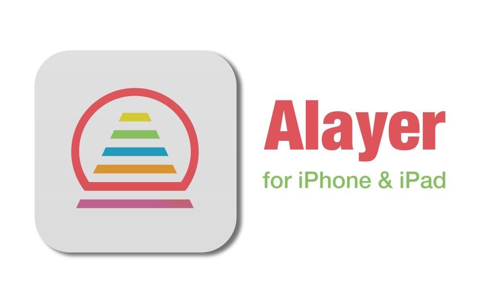 Alayer_banner